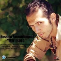 Hossein Pourmohammad - Miri Boro