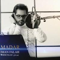 Iman-Fallah---Madar
