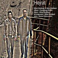 Milad Shahbazi_ Reza Shahbazi - Hejrat