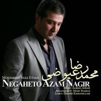 Mohammad-Reza-Eyvazi-Negaheto-Azam-Nagir