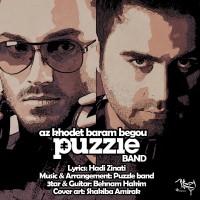 Puzzle-Band-Az-Khodet-Baram-Begoo