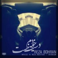 Reza Bohran - Daste Khodam Nis