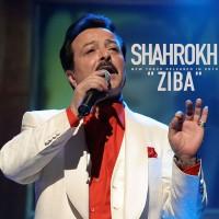 Shahrokh-Ziba