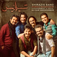 Shirazis-Sharab-e-Nasazegaram