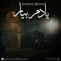 Alone - Yadam Biar (Ft Ebham)_thumb