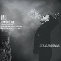 Hamed Fard - Mard_thumb