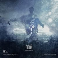 Hossein Shadow - Monji_thumb