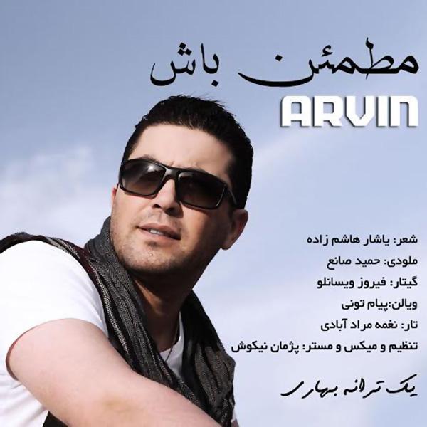 Arvin - Motmaen Bash