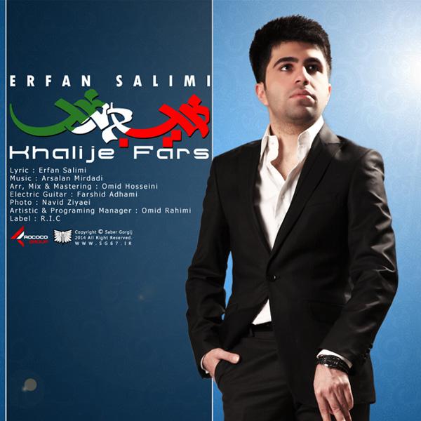 Erfan Salimi - Khalije Fars