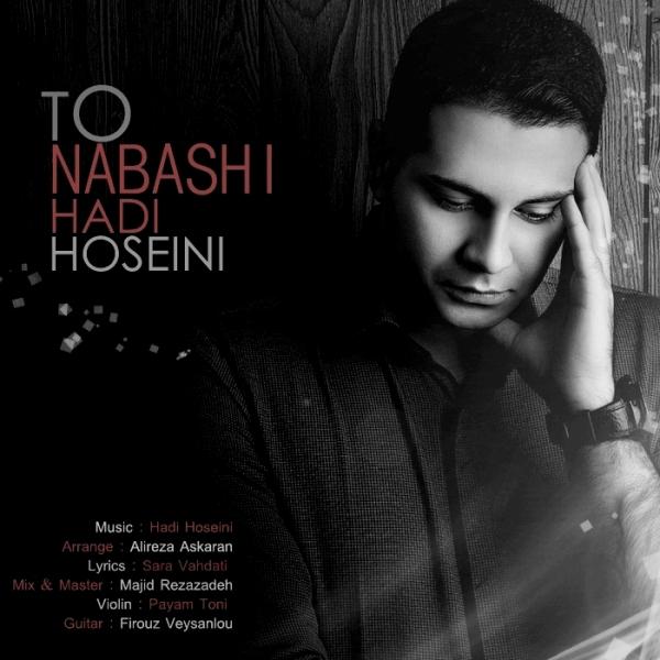 Hadi Hoseini - To Nabashi