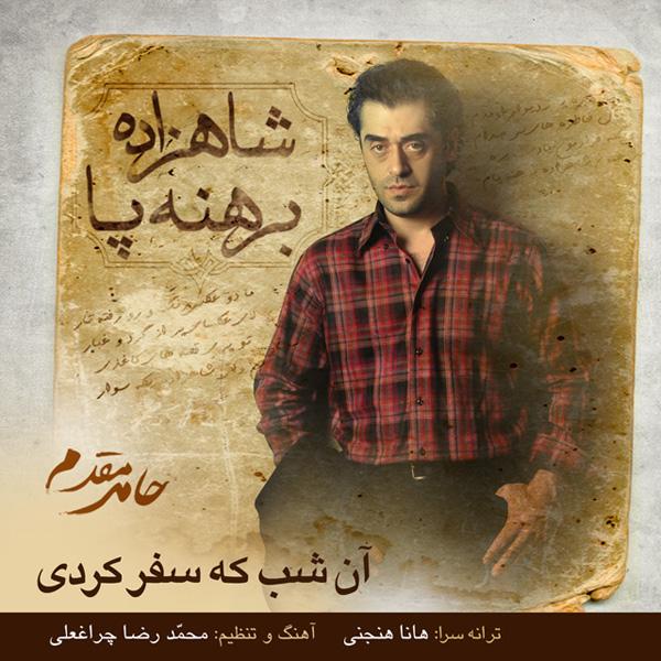 Hamed Moghaddam - Aan Shab Ke Safar Kardi
