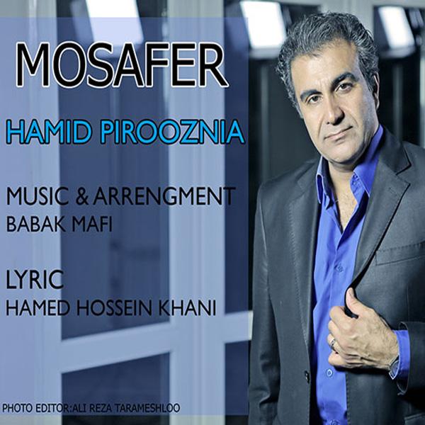 Hamid Pirooznia - Mosafer