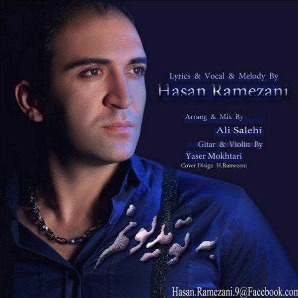 Hasan Ramezani - Be To Madyunam