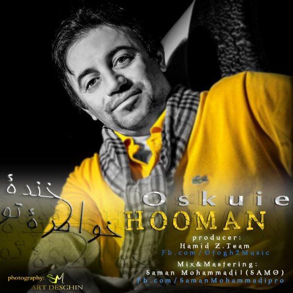 Houman Oskouie - Khatereye Khandeye To