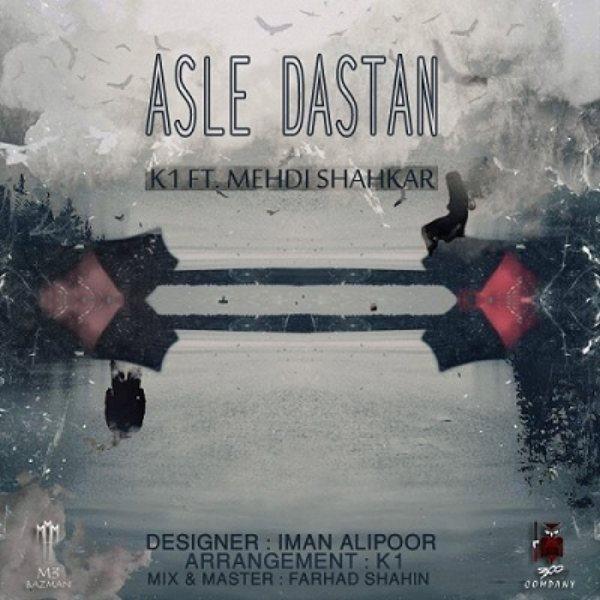 K1 - Asle Dastan (Ft. Mehdi Shahkar)