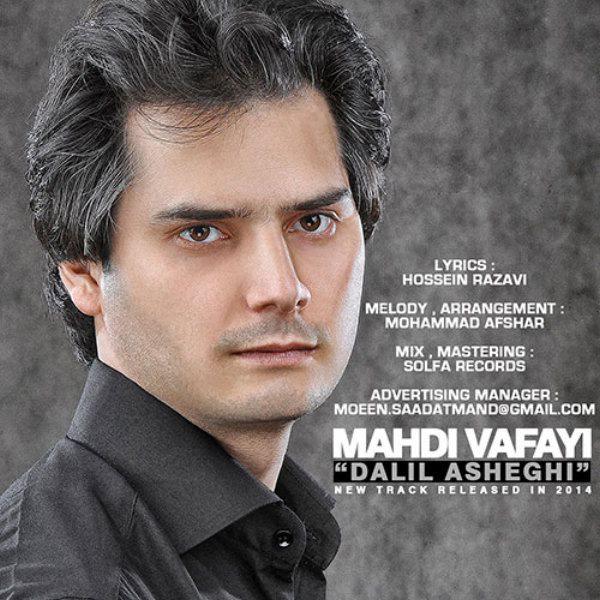 Mahdi Vafayee - Dalile Asheghi