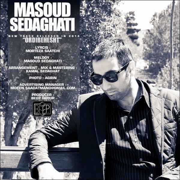Masoud Sedaghati - Ordibehesht