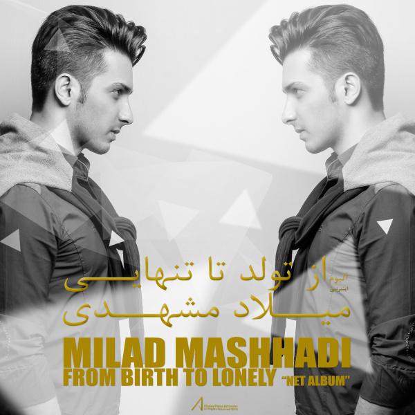 Milad Mashhadi - Majboram Nakon