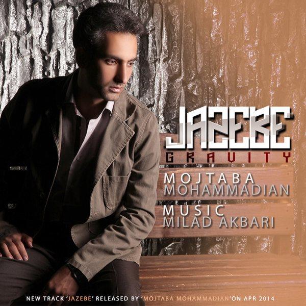 Mojtaba Mohammadian - Jazebe