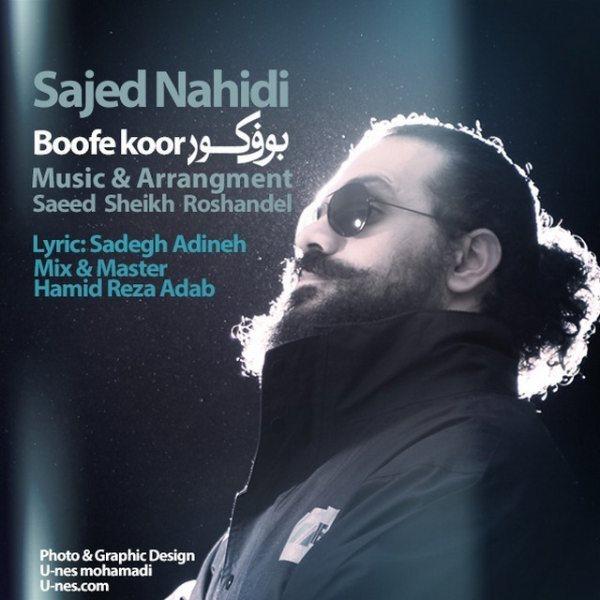 Sajed Nahidi - Boofe Koor
