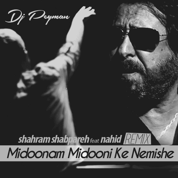Shahram Shabpare - Midonam Midoni Ke Nemishe (Ft Nahid) (Dj Peyman Remix)