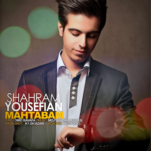 Shahram Yousefian - Mahtabam