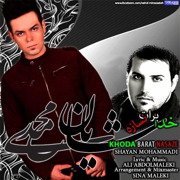 Shayan Mohammadi - Khoda Barat Nasazeh