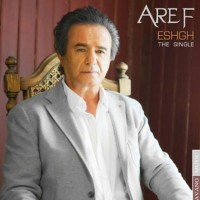 Aref - Eshgh
