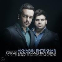 Mehran Abbasi Amir Ali Zamanian - Akharin Entekhab