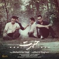 Mohammad Steal Navid Bagheri - Hasrat