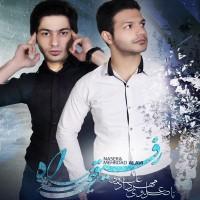 Naser Mehrdad Alavi - Refighe Nime Rah