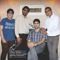 Saeed Fallahpour Ft Hosein Ramzani & Hossein Hossein zadeh & Mahmoud Damadiye - Hesse Talim