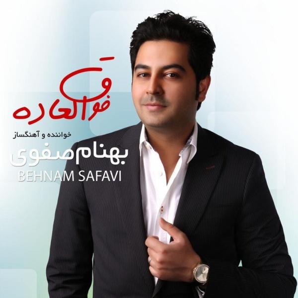 Behnam Safavi - Chand Bar Ashegh Shodi