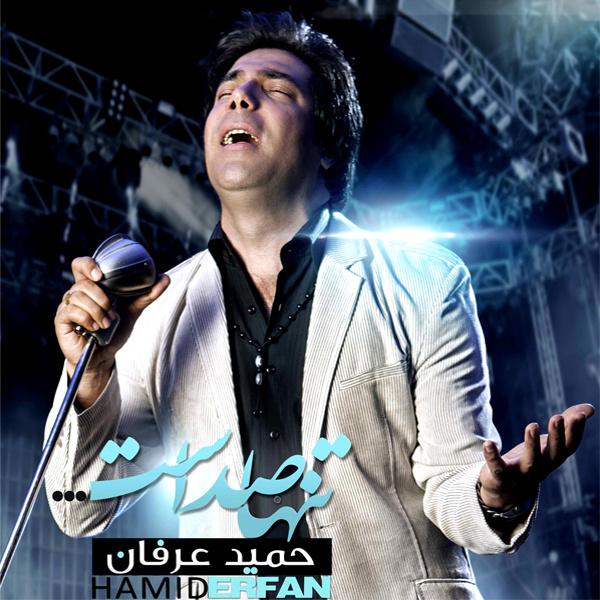 Hamid Erfan - Roozaye Khoob