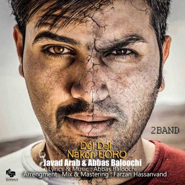 Javad Arab & Abbas Baloochi - Del Del Nakon Boro