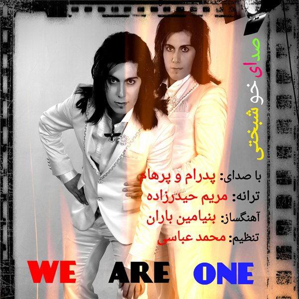 Pedram & Parham - Sedaye Khoshbakhti
