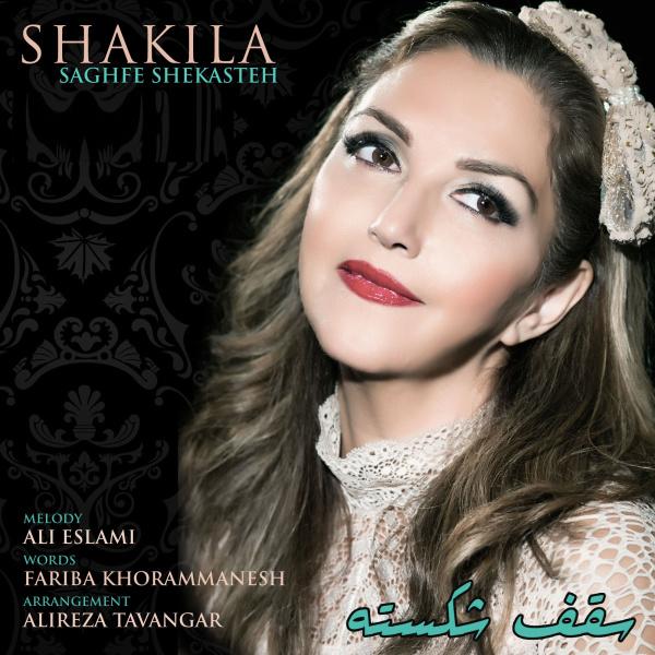 Shakila - Saghfe Shekasteh