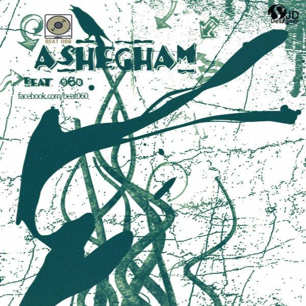 060 - Ashegham