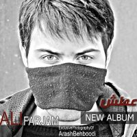 Ali Farjam - Intro_thumb