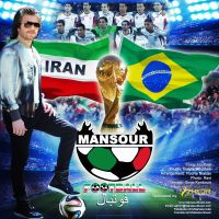 Mansour - Football_thumb