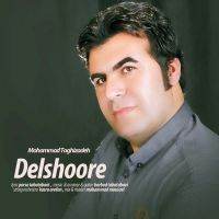 Mohammad Taghizadeh - Delshoore_thumb
