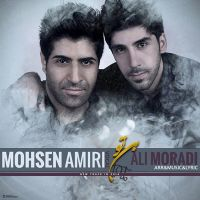 Mohsen Amiri - Bi To_thumb