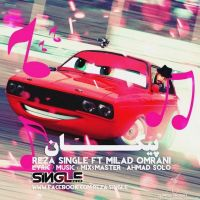 Reza Single - Paykan (Ft Milad Omrani)_thumb