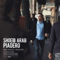 Shoeib Arab - Piadero_thumb