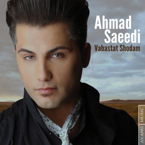 Ahmad Saeedi - Vabastat Shodam