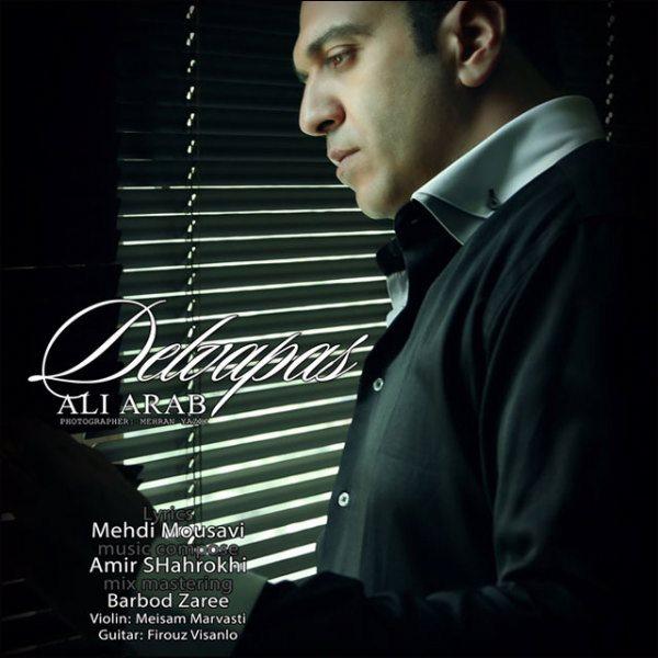 Ali Arab - Delvapas