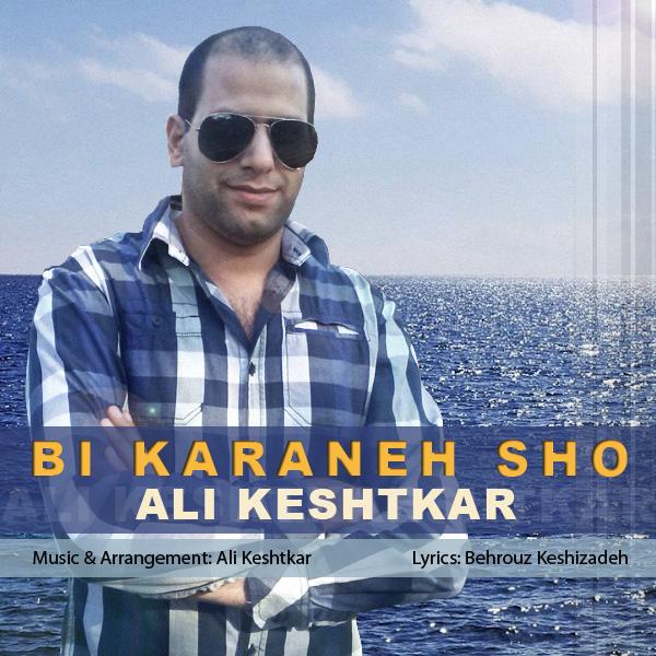 Ali Keshtkar - Bi Karaneh Sho