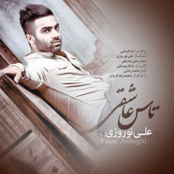 Ali Norouzi - Taase Asheghi
