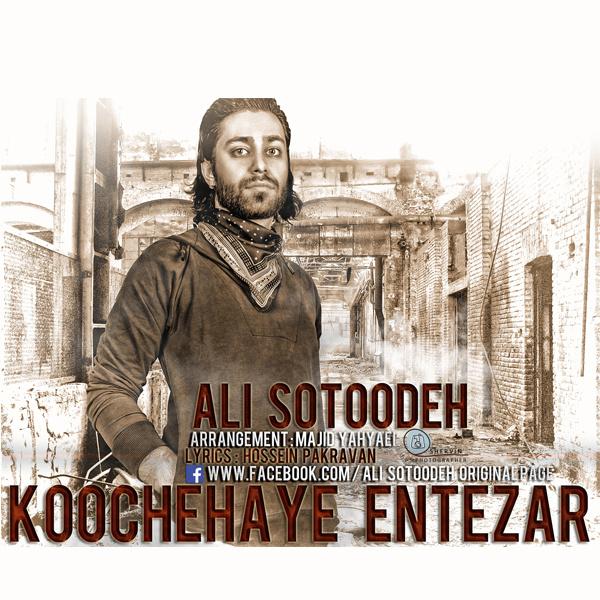Ali Sotoode - Koochehaye Entezar