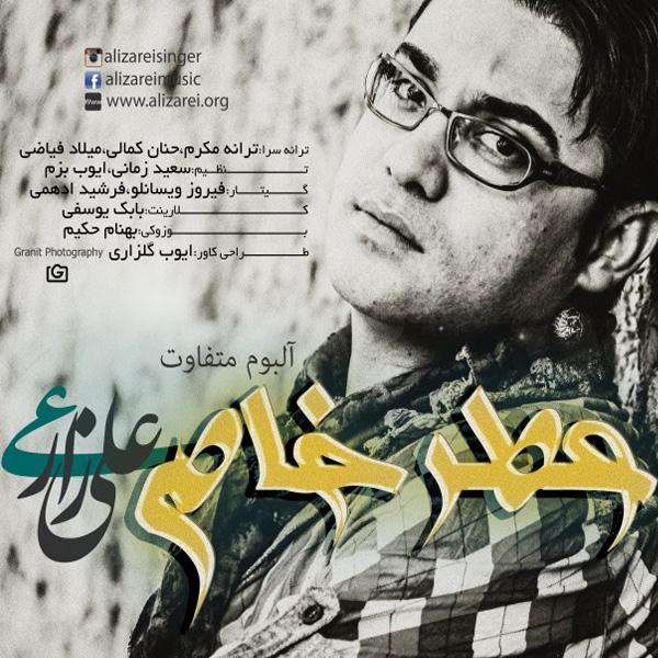 Ali Zarei - Nemiram